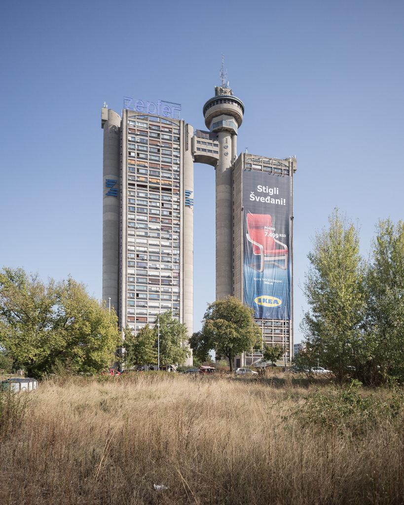 Кула Генекс (Genex Tower)